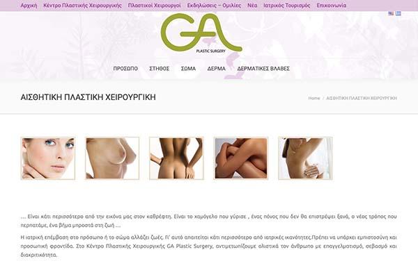 Eshop Site